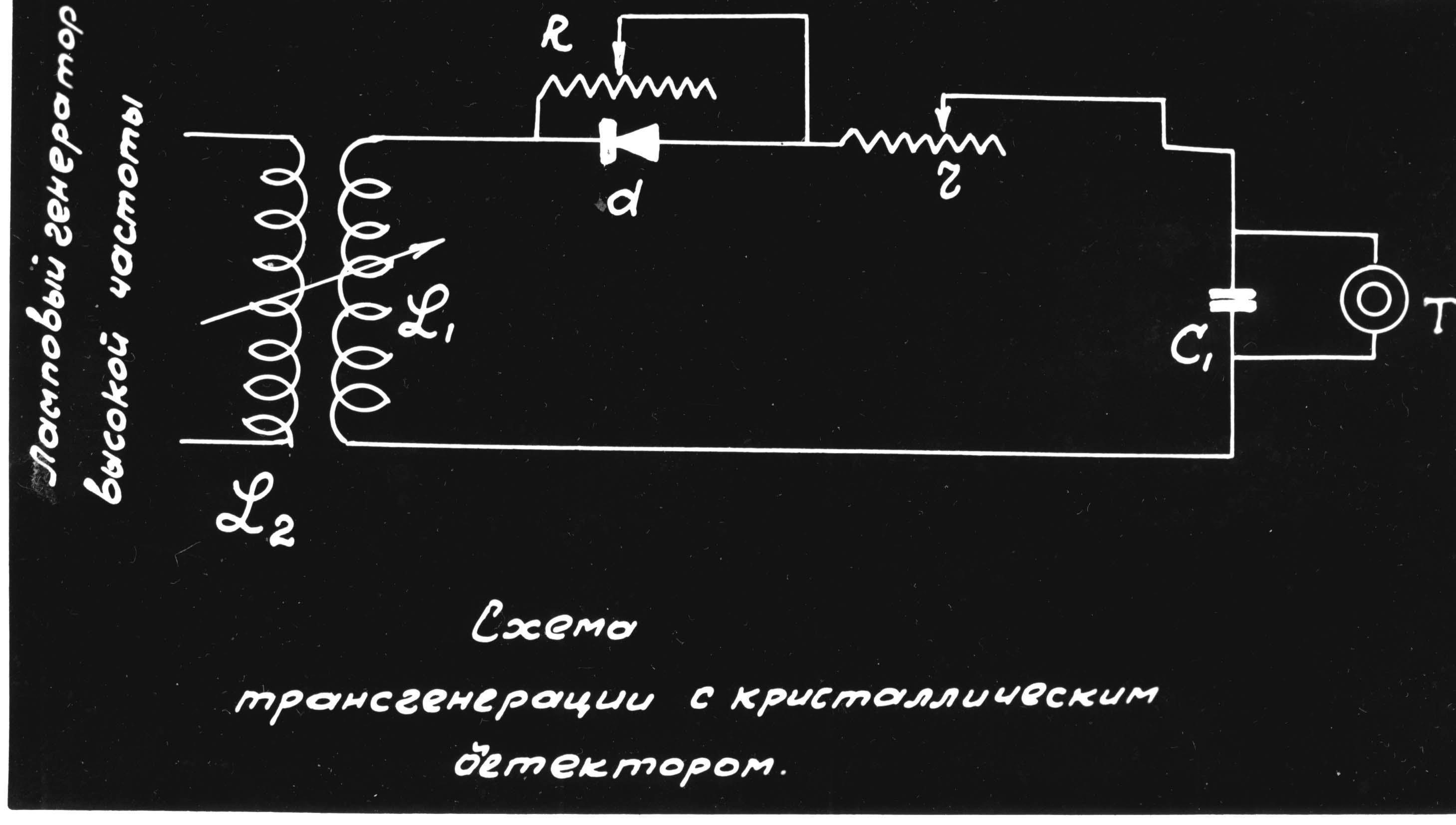 схема конденсатора его схема и работа