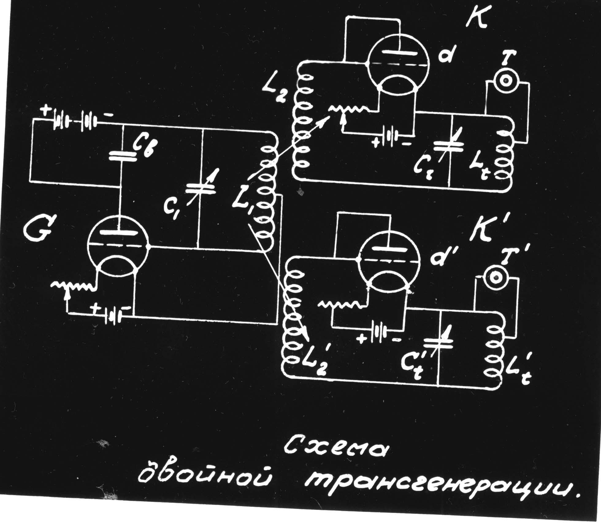 схема генератора сверхнизкой частоты